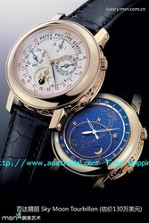 Free shipping, Wholesale LV Watches, Chanel Watches, Cartier watches Aoat